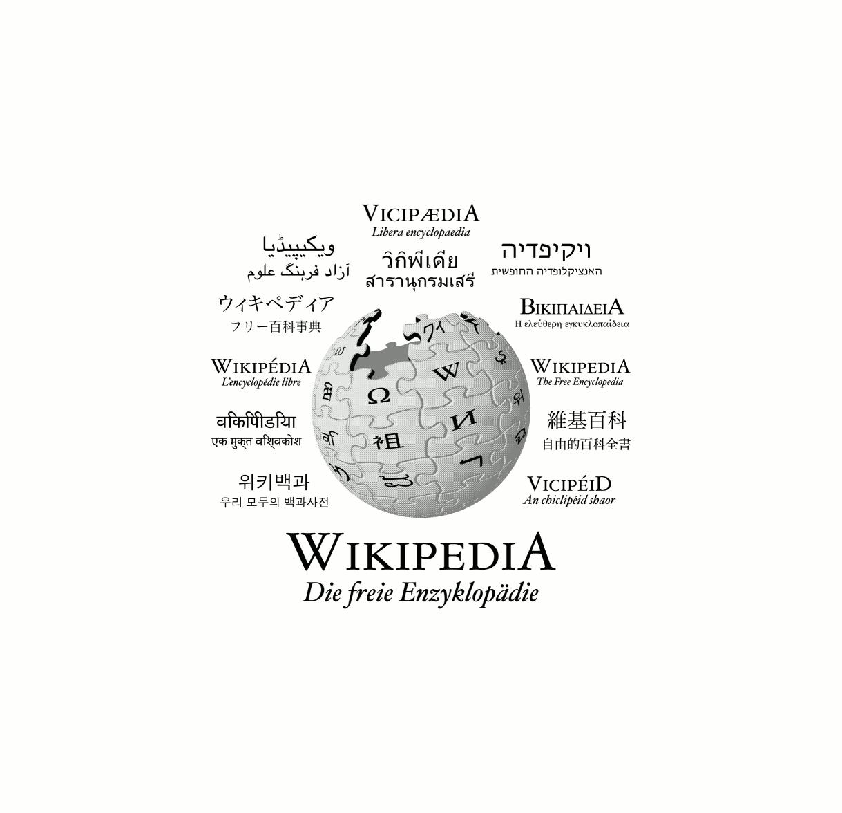 Index Of Simon Files Voronoi Diagram Wikipedia The Free Encyclopedia Shirt2 Rund